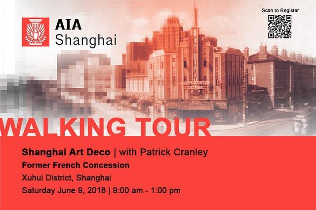 1808-shanghai-180609 shffc tour 800.jpg
