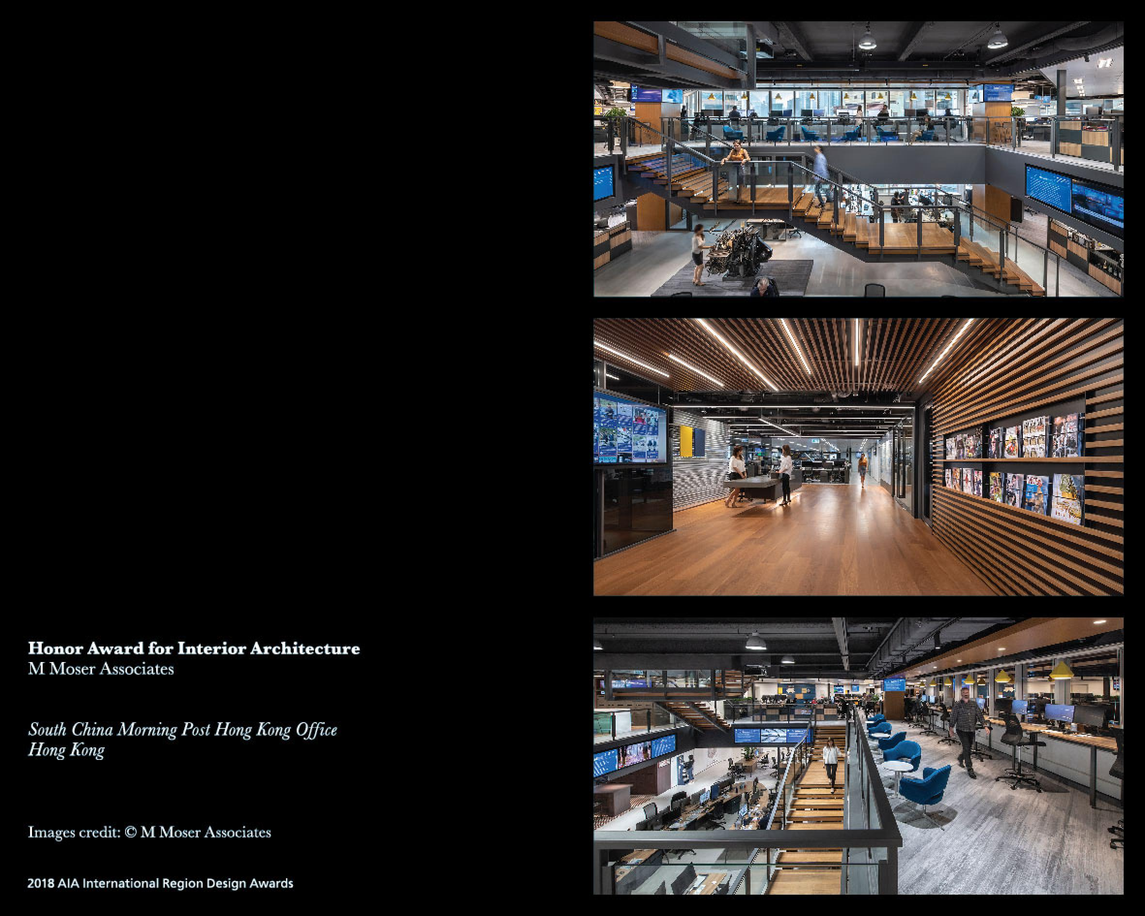 aiair design awards 2018 (11).jpg