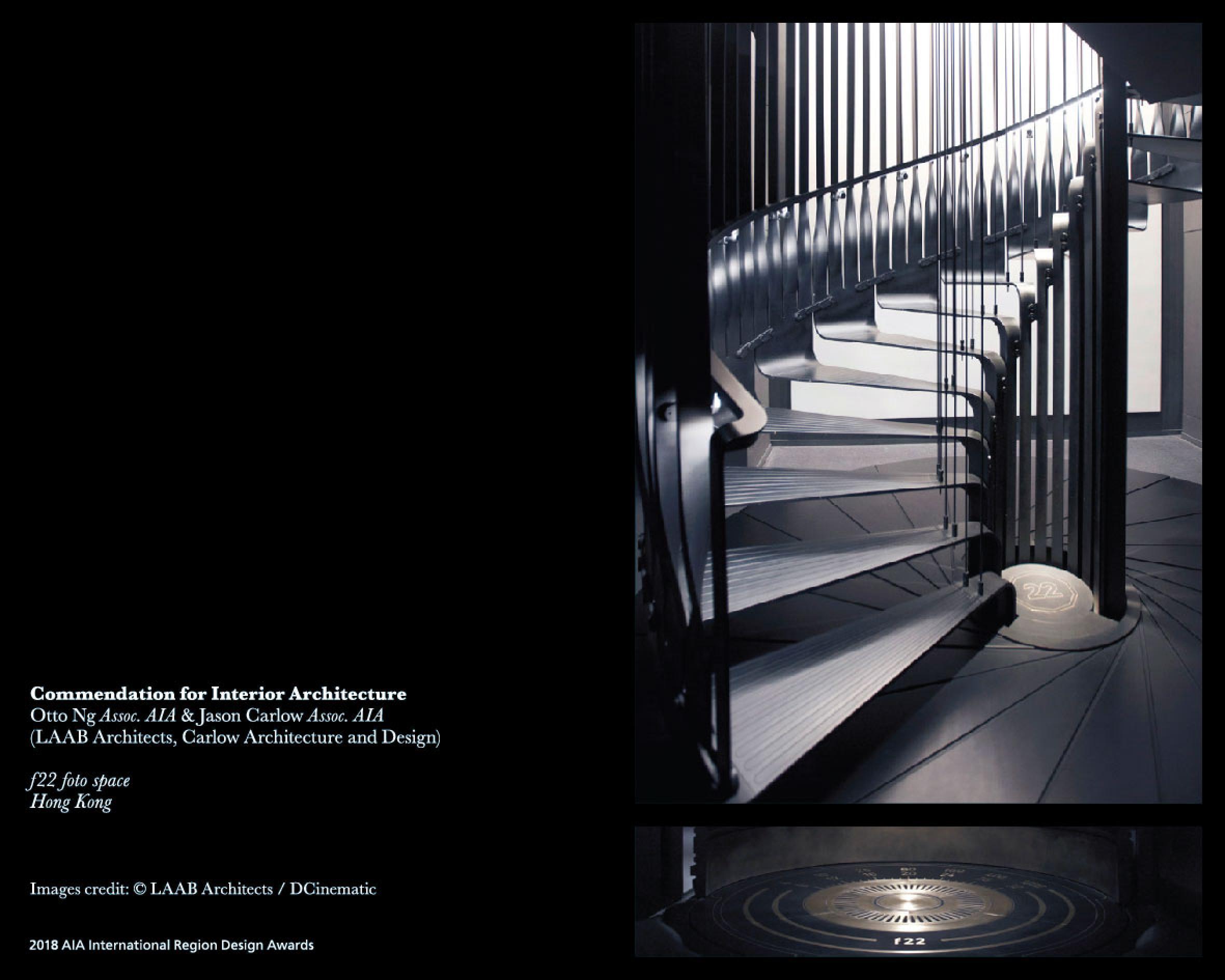 aiair design awards 2018 (14).jpg