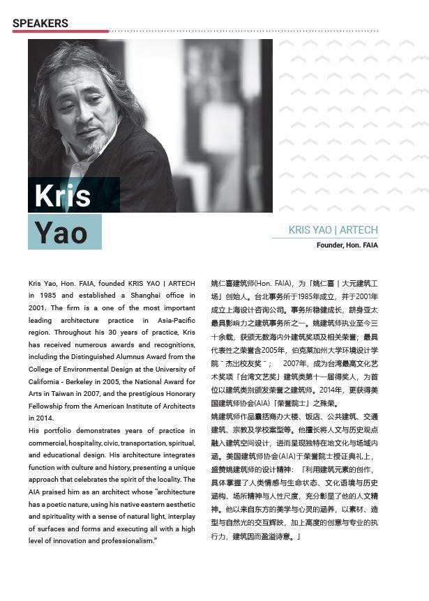 kris-yao-new.JPG