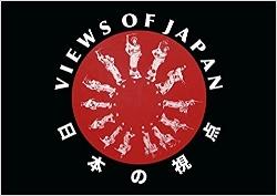 Views of Japan.jpg