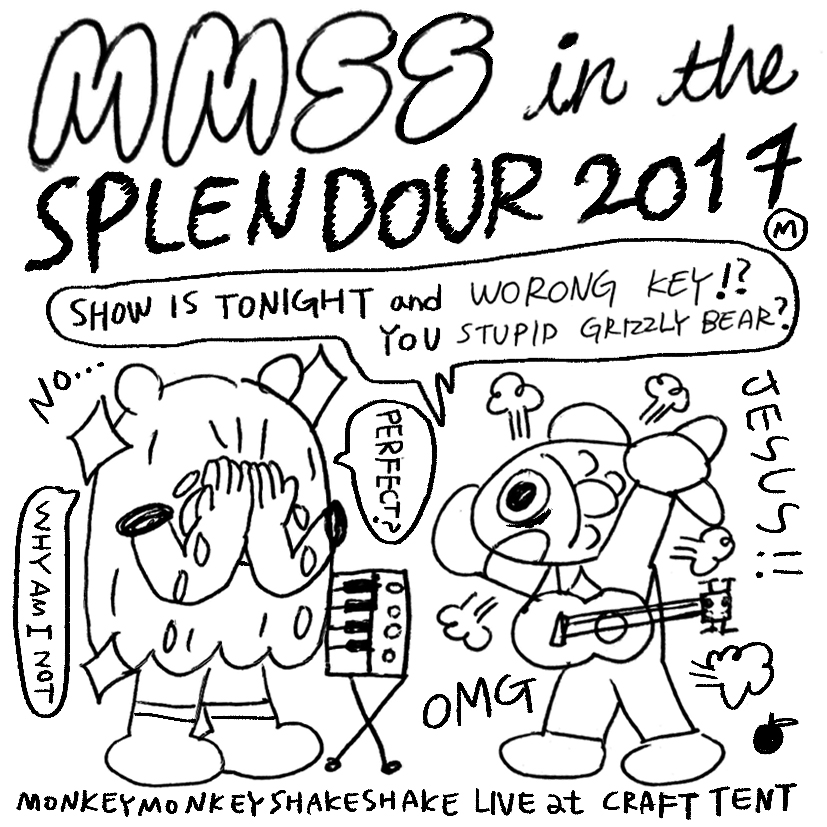 splendour-MMSS-drawing-2017.jpg