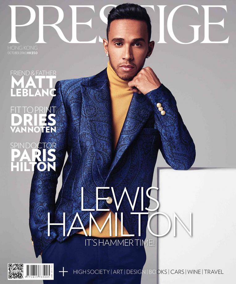Interview with Lewis Hamilton
