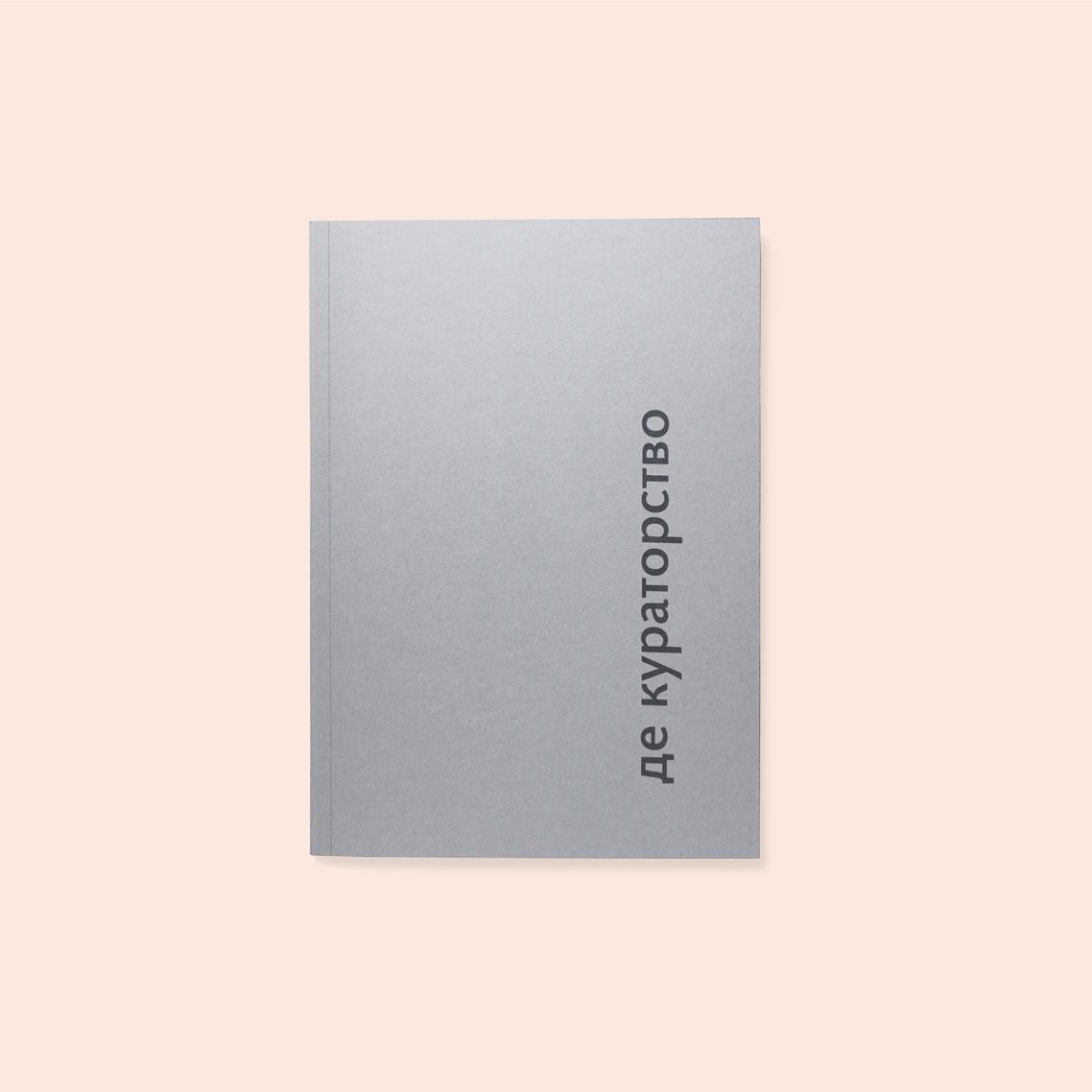 A5-Magazine-MockUp-square.png