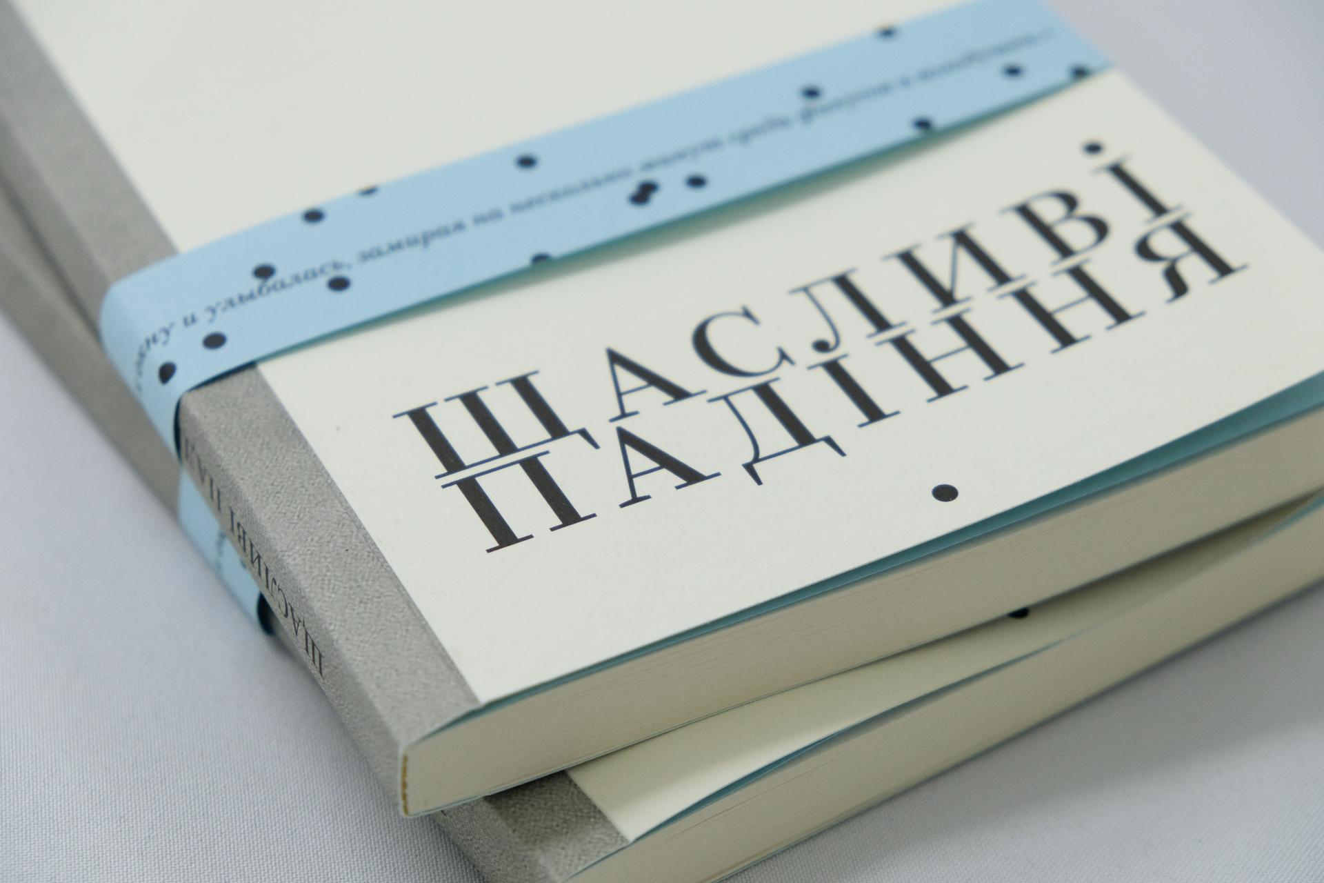ICHE3065.jpg