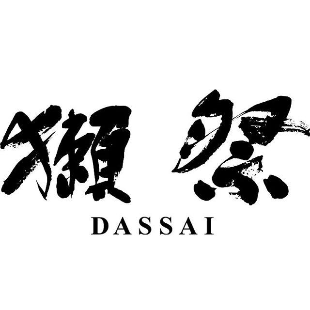 This is a very late update of our new member. Dassai Australia @dassaiaustralia aka @sakemasterandre joined to Nihonshu Australia in January 2019.