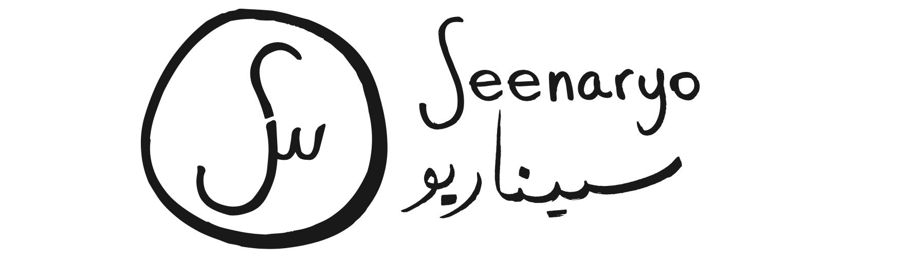 Seenaryo.png