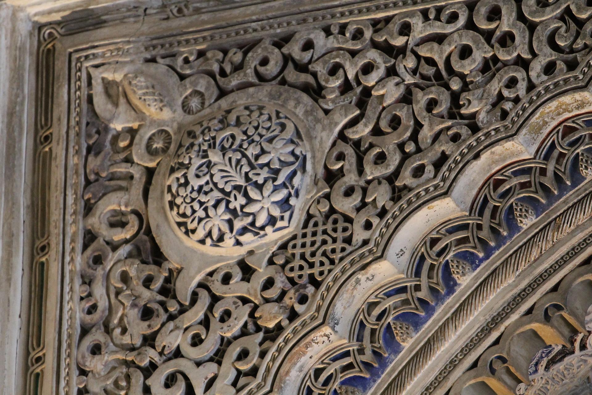 alhambra-503234_1920.jpg