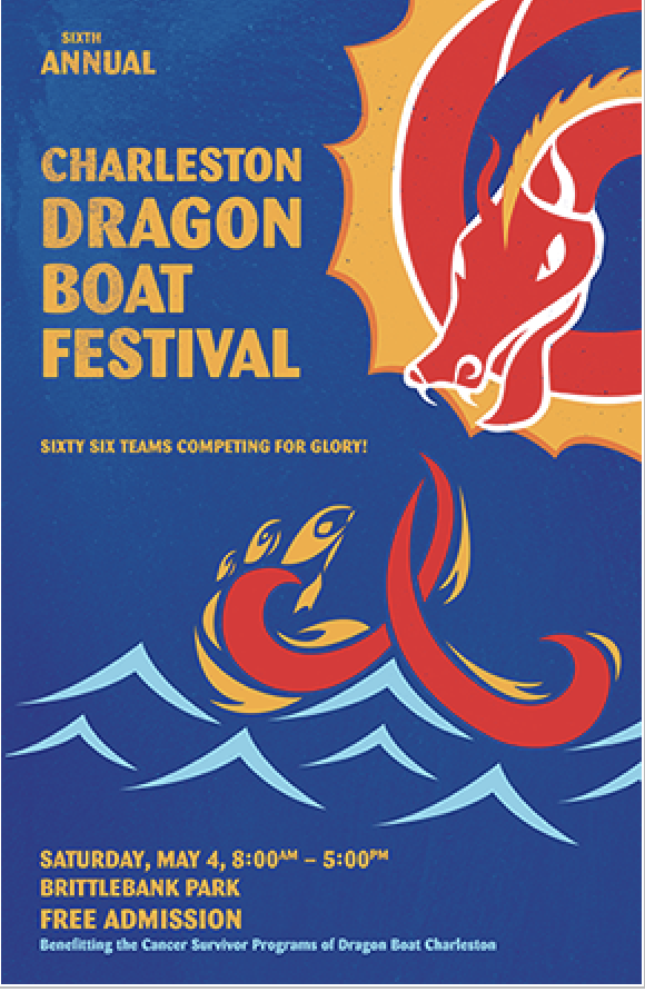6th-annual-DBC-poster-WIN.png