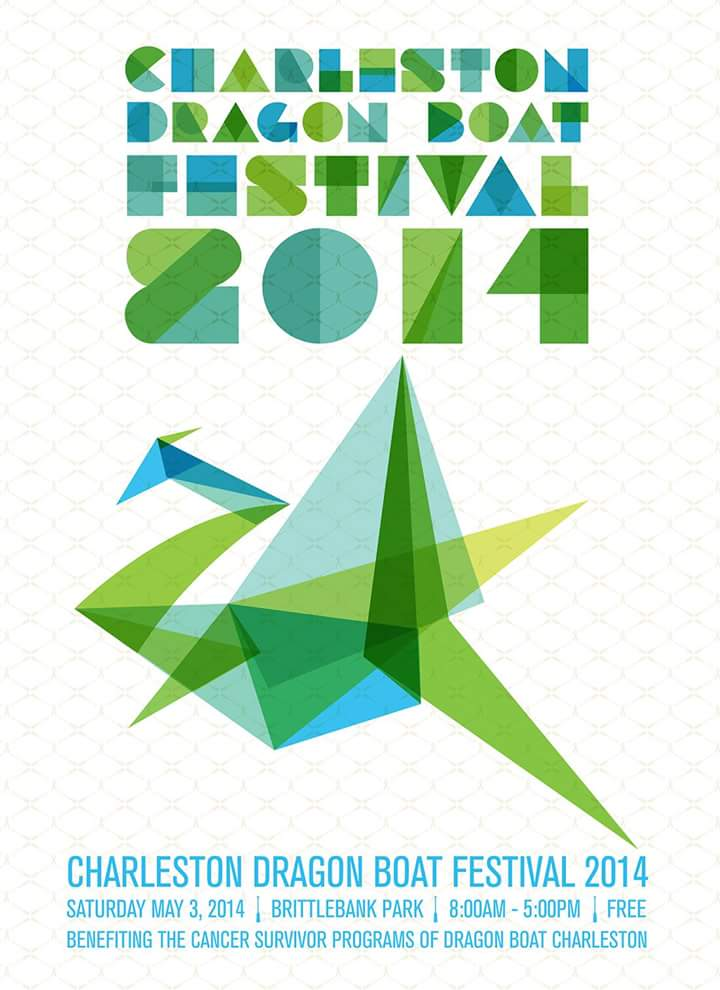 7th-annual-DBC-poster.jpg