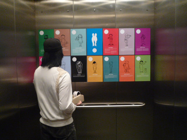 Campaining in the elevator