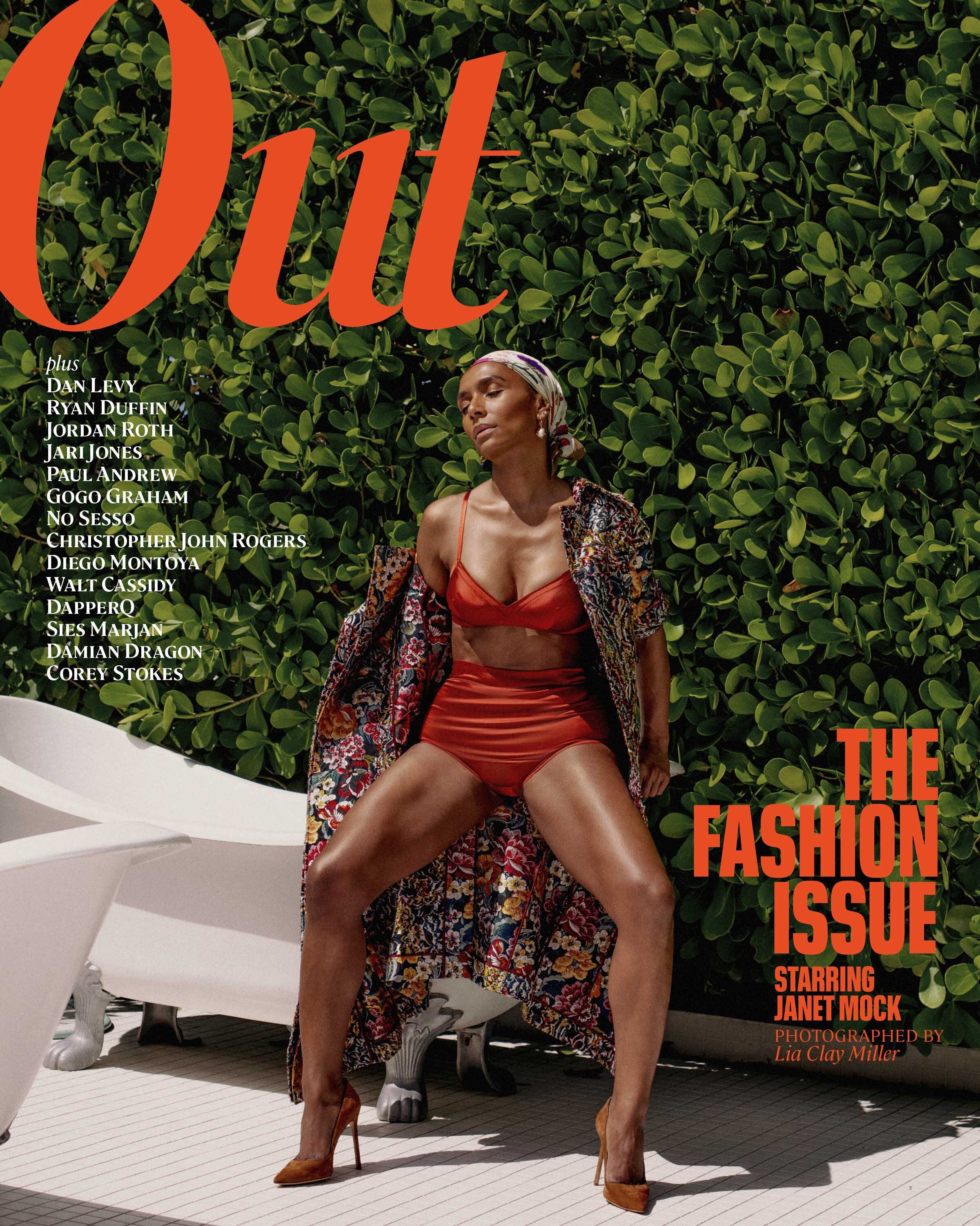 Janet Mock for the Cover of Out Magazine - The Fashion Issue