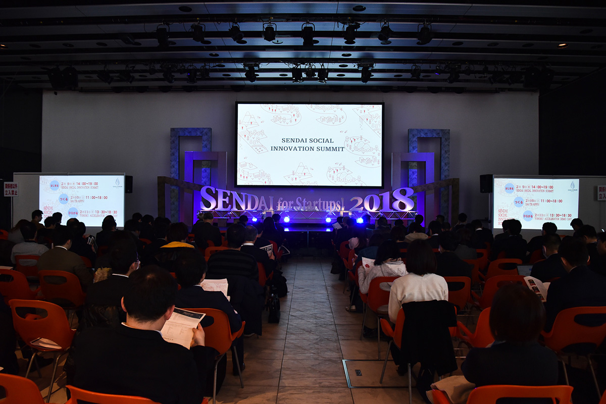 2018 Start up conference in Sendai, Japan