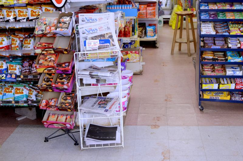 Newspaper Invisible Inside the Visible available at River John gas station, bottom shelf, free. 2012