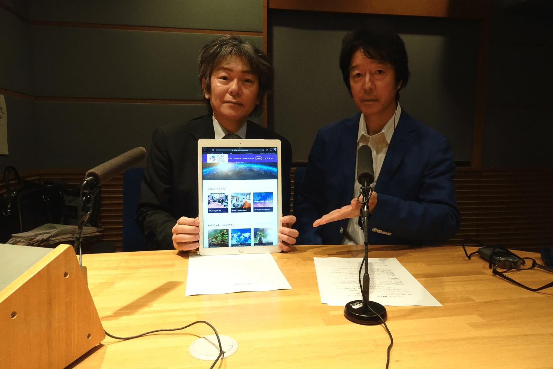 japan radio-min.png