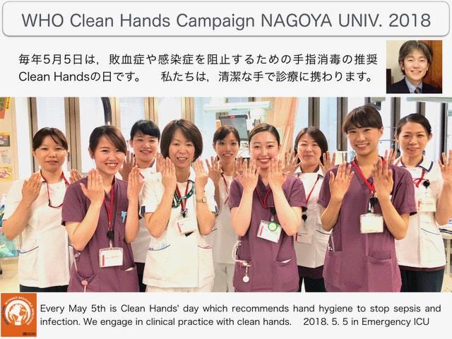 GSA Clean Hands Challenge (4).jpeg
