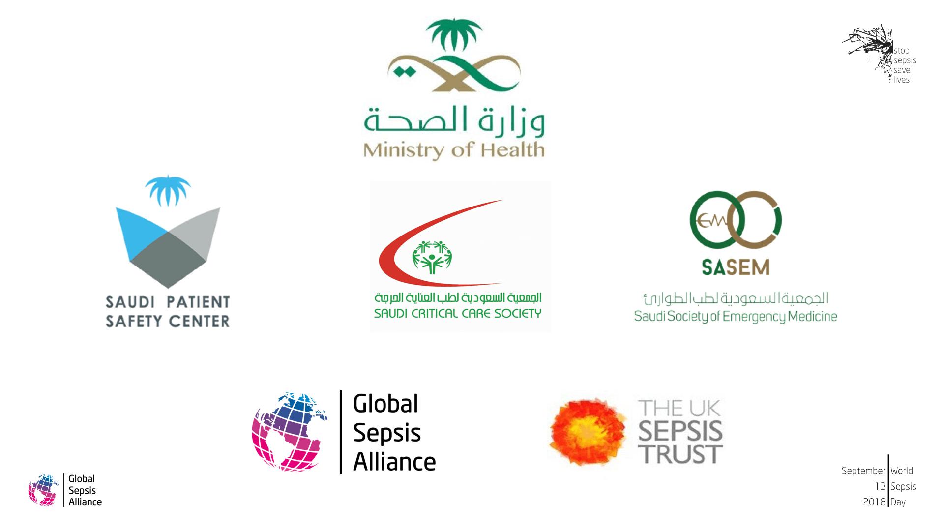Progress of the National Sepsis Plan in Saudi Arabia4.png