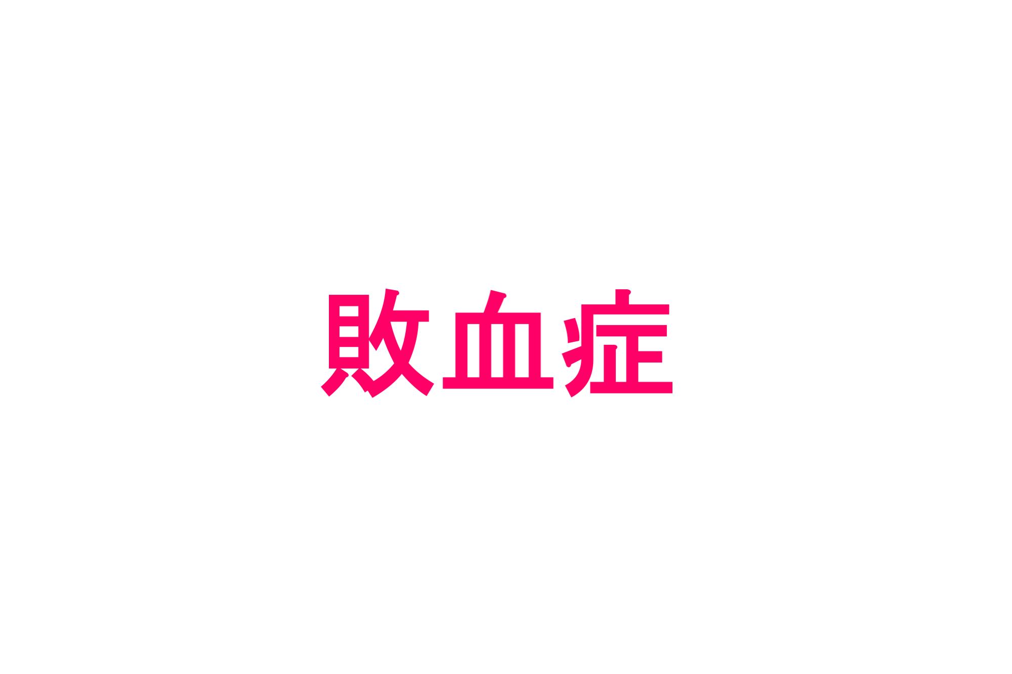 Hiroki2.png