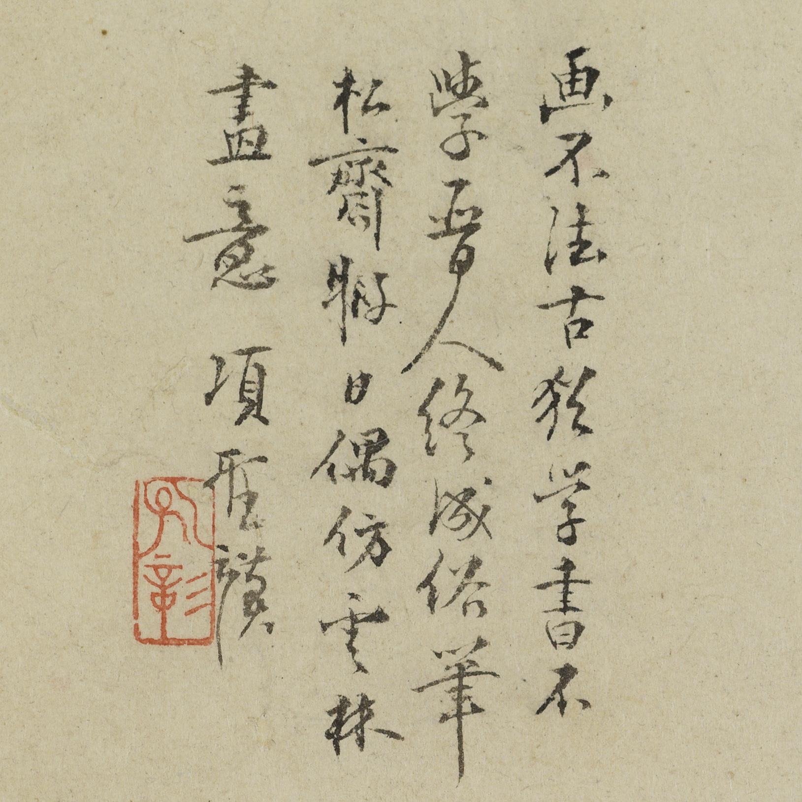 5696 inscription.jpg