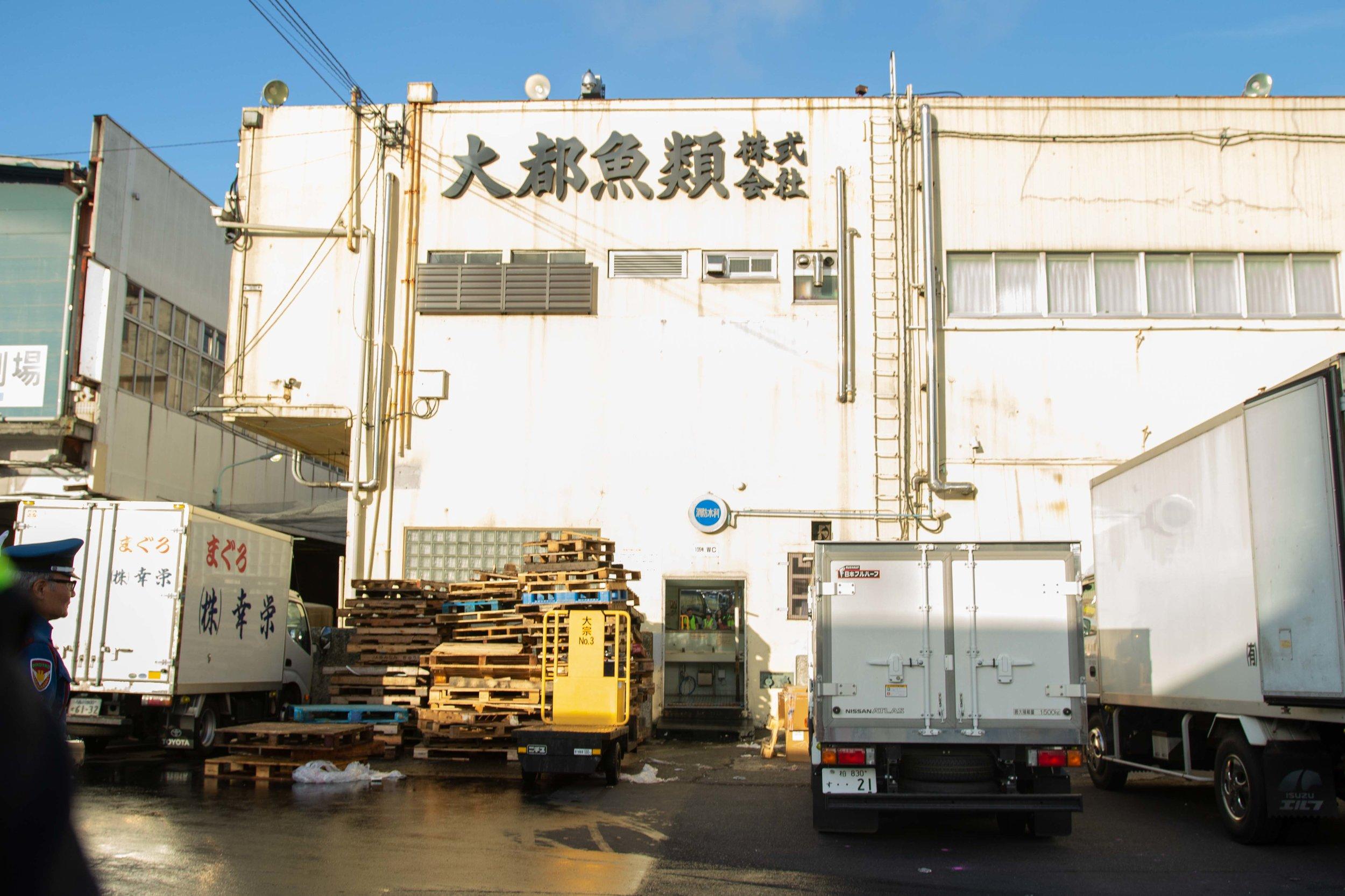 Tsukiji Markets-4.jpg