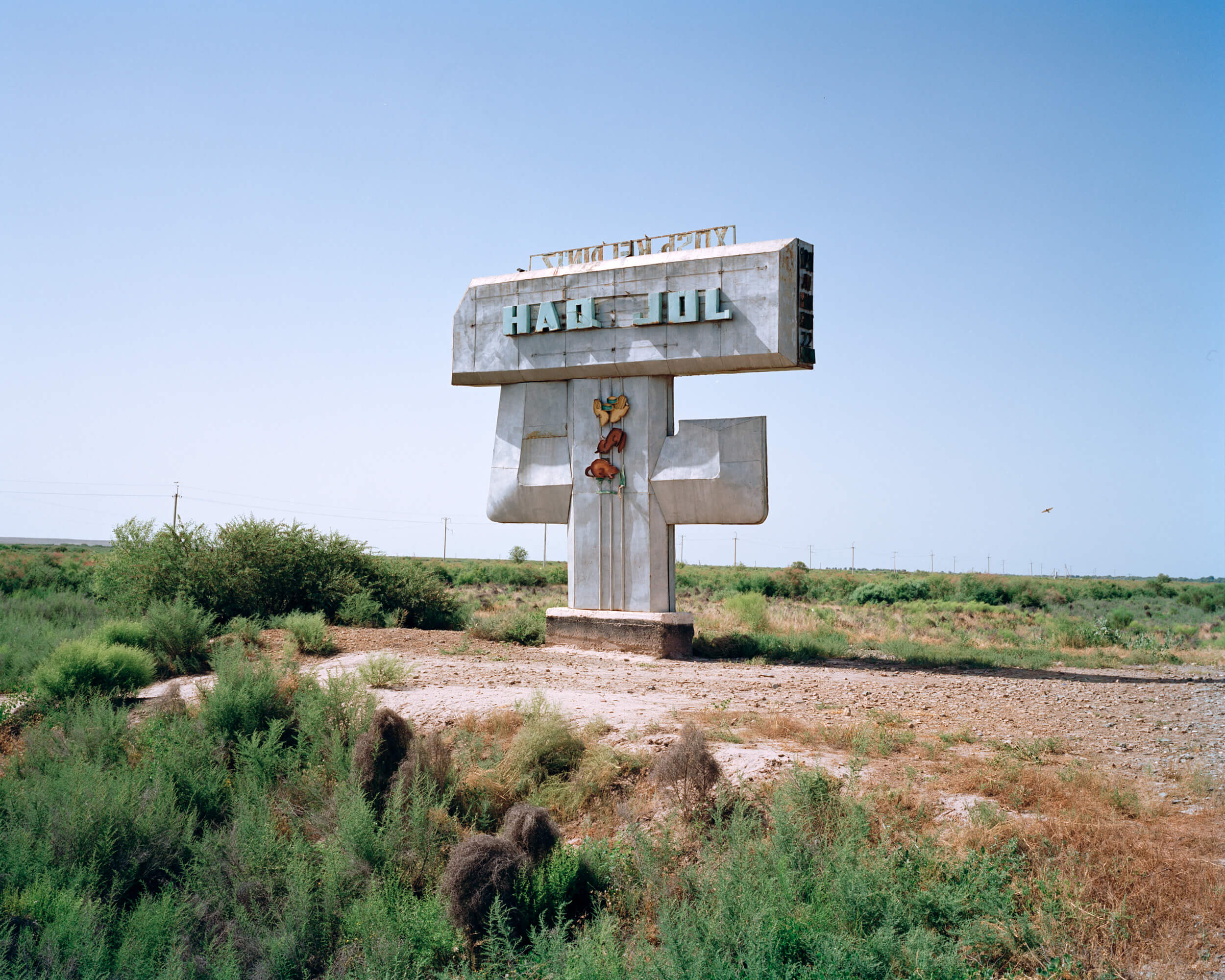 marco-barbieri-water-in-the-desert-53.jpg