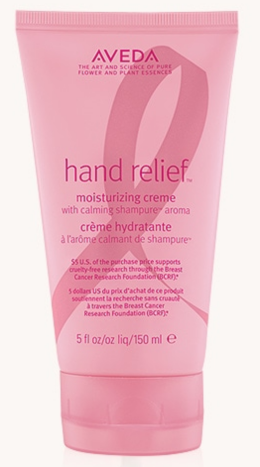 LIMITED-EDITION HAND RELIEF™ MOISTURIZING CREME WITH CALMING SHAMPURE™ AROMA | AVEDA
