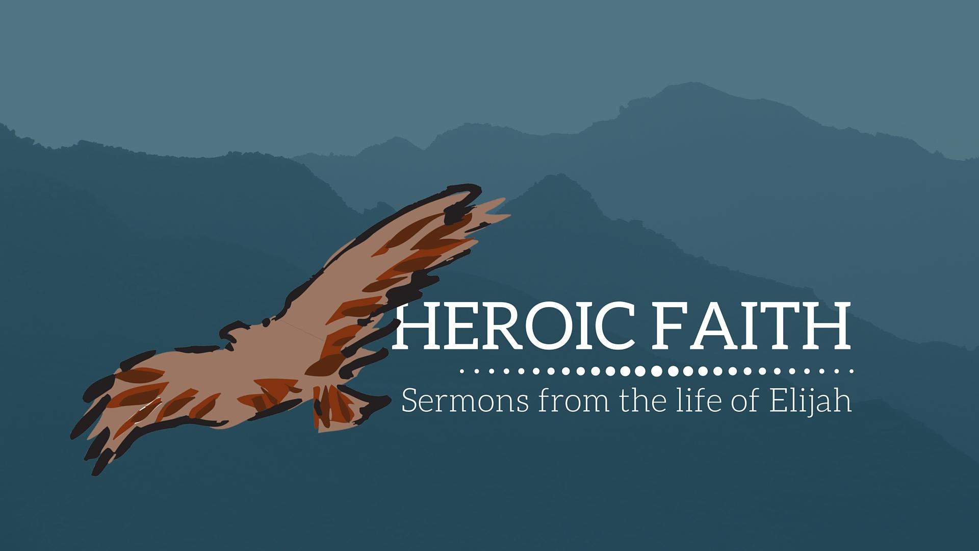 HEROIC FAITH monitor 2.jpg
