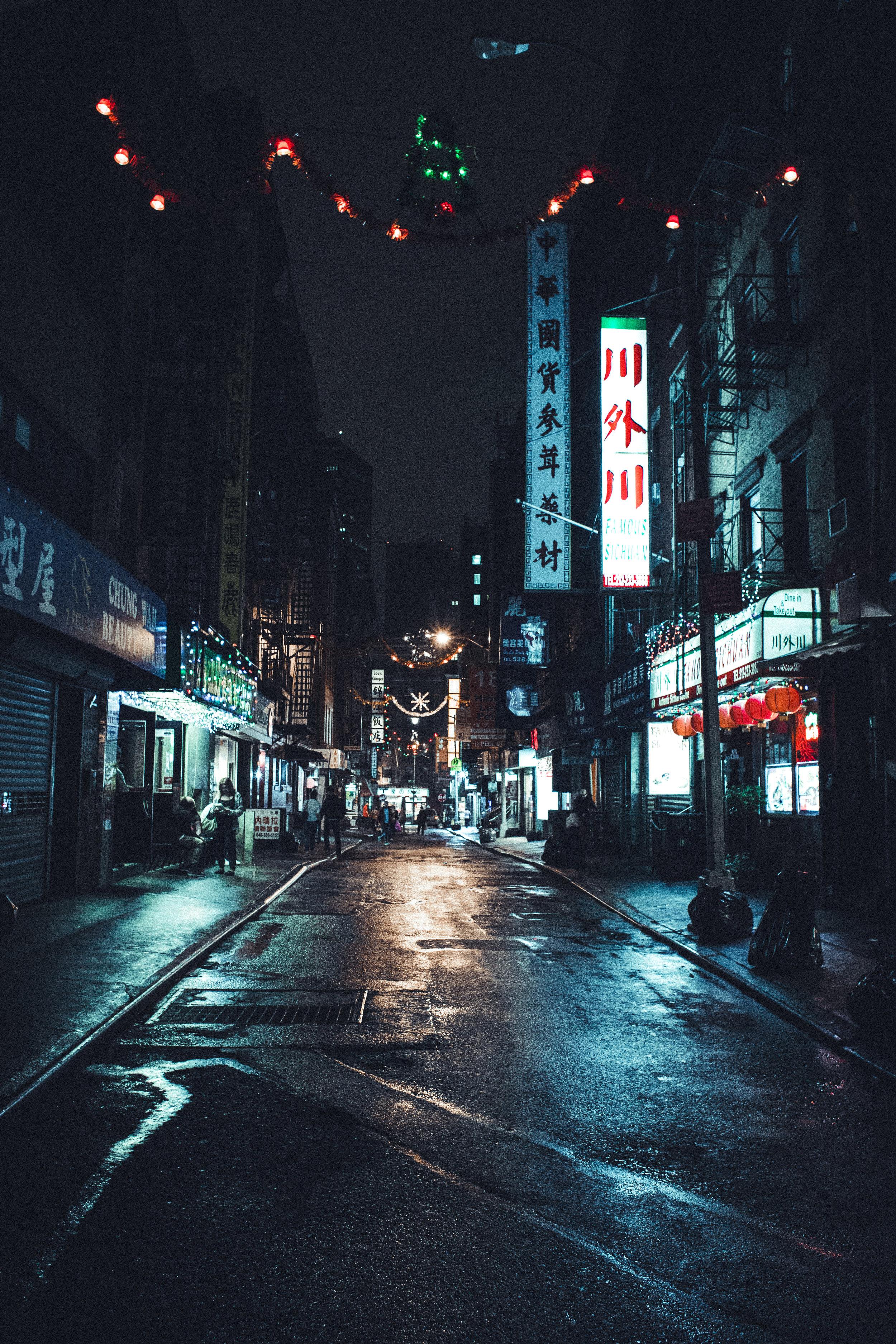 chinanight.jpg