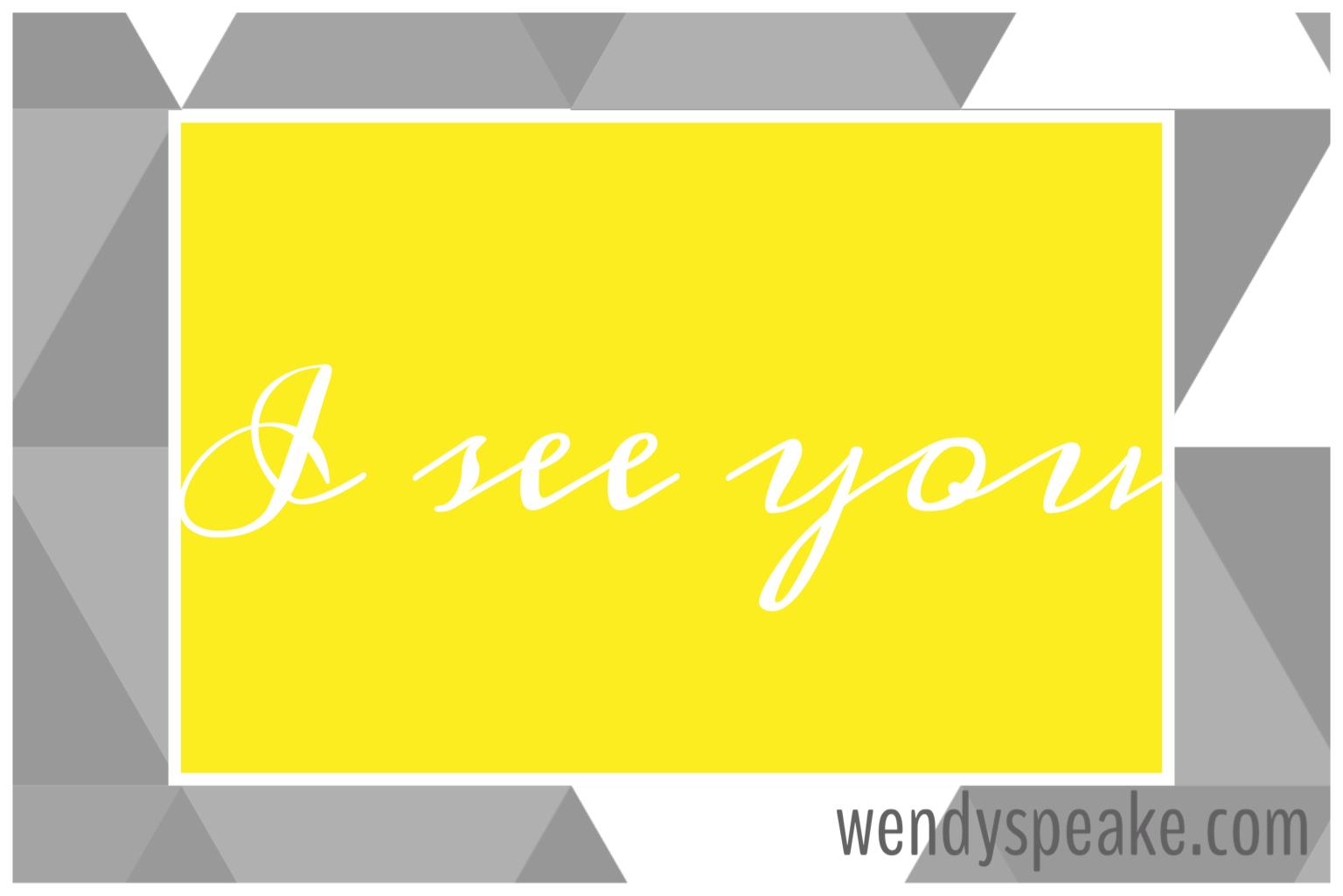 I-see-you-image.jpg
