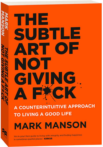 design-tools-subtle-art-of-not-giving-a-fuck-mark-manson.jpg