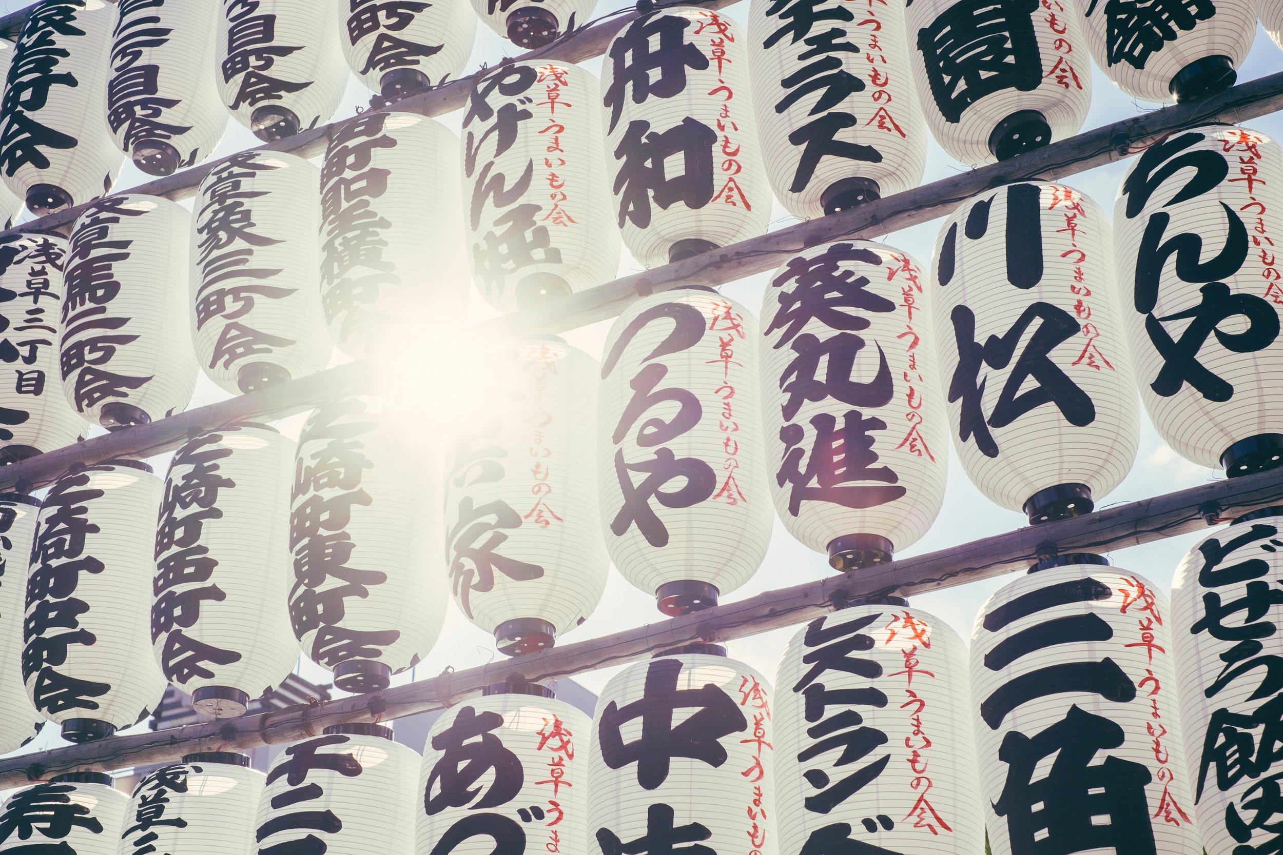 The Address Akakura