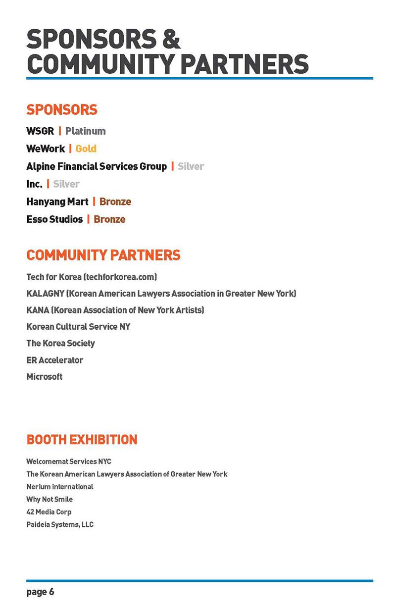 KoreanStartupShowcaseNYCBooklet6.jpg
