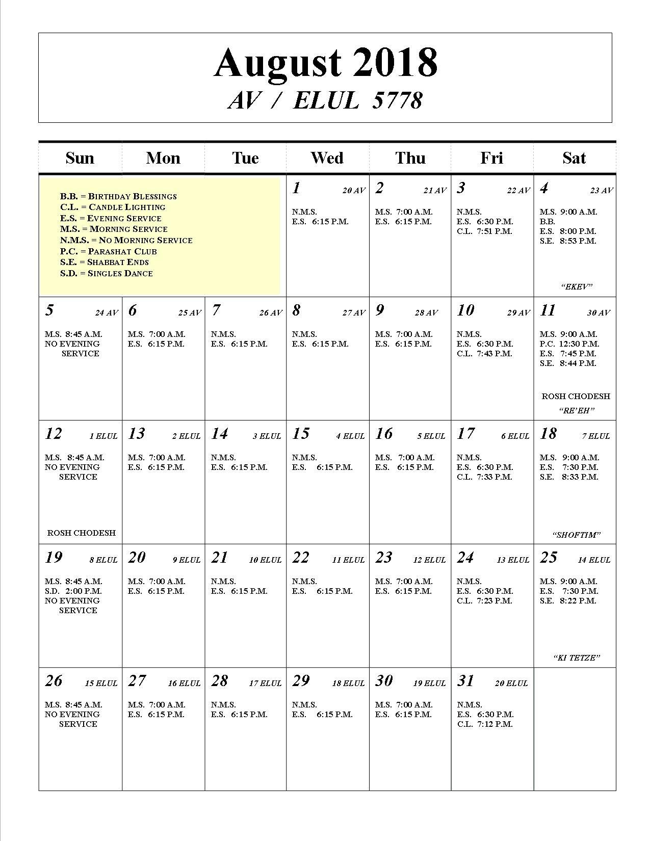 August, 2018 Calendar -