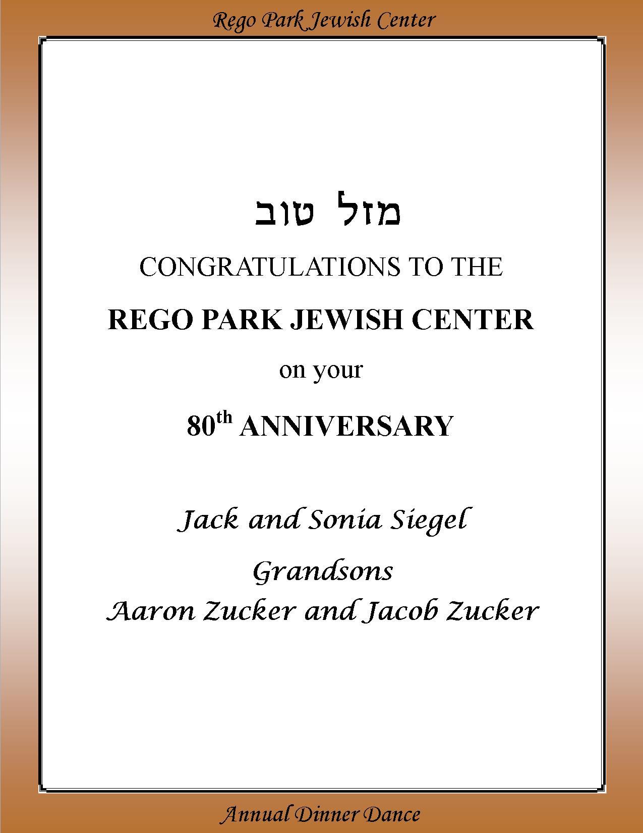 Bronze Siegel page 30 - Copy.jpg