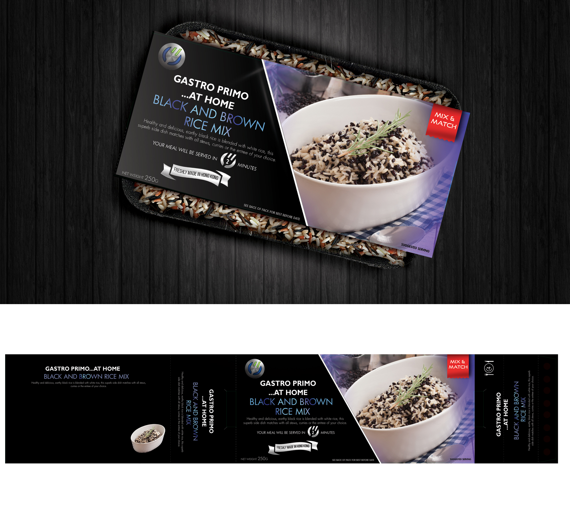 Black And Brown Rice Mix.jpg