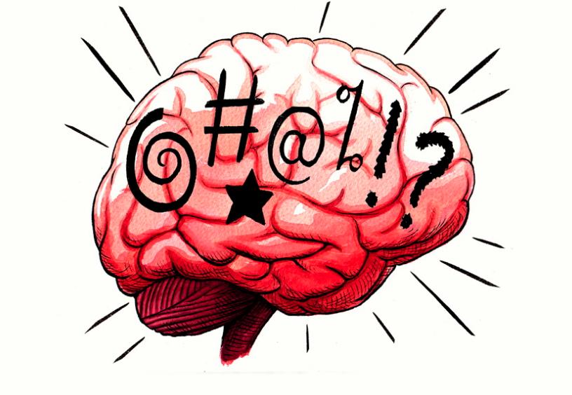 BrainImage.png