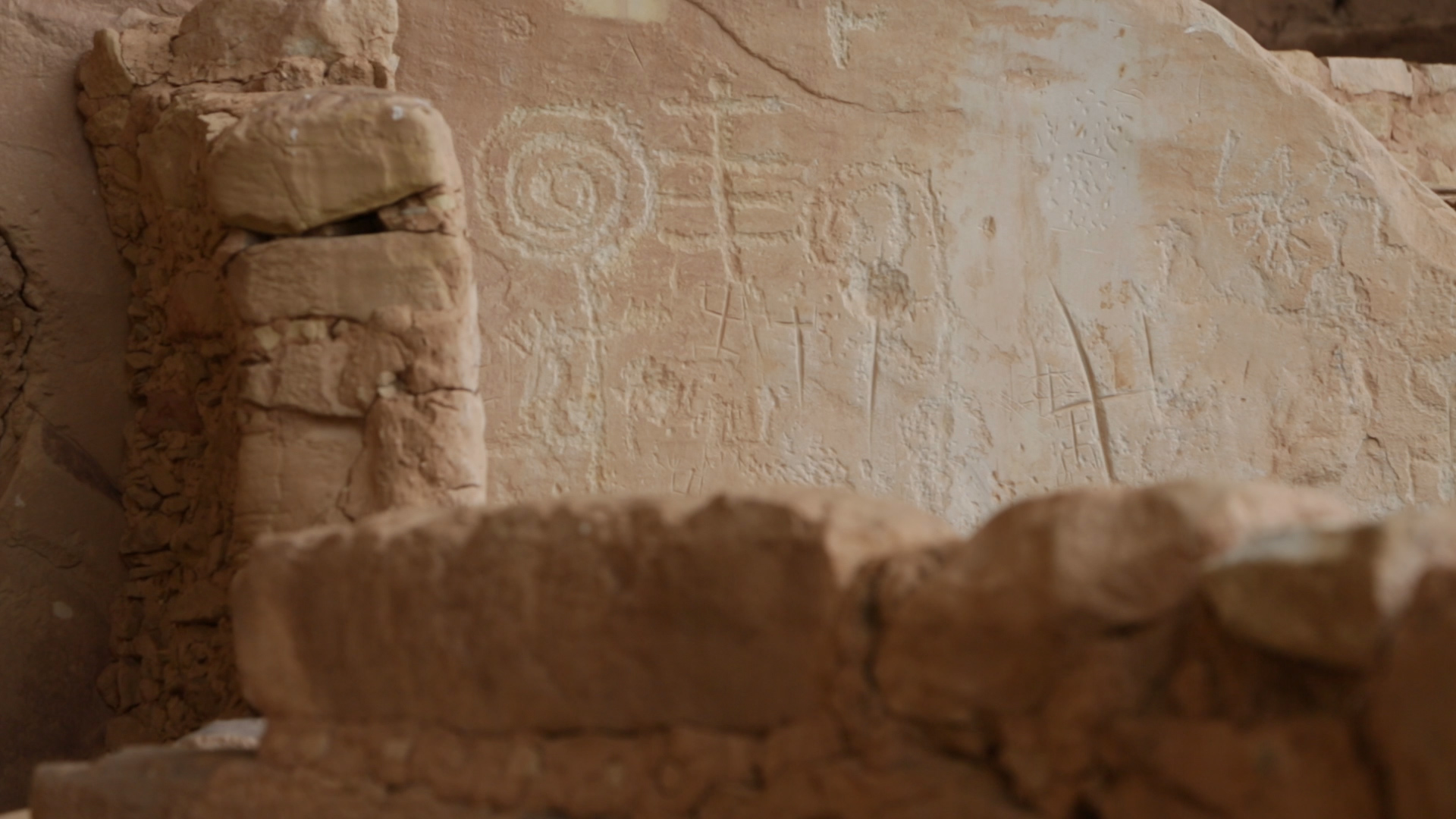 Petroglyphs in Step House