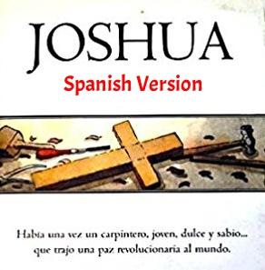 Joshua (Spanish)