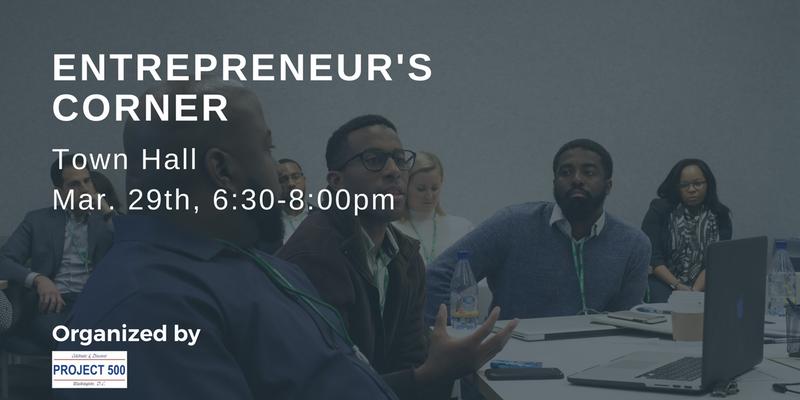 Entrepreneurs Corner.png