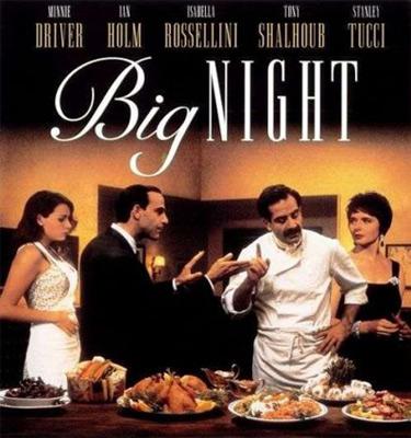 big-night.jpg
