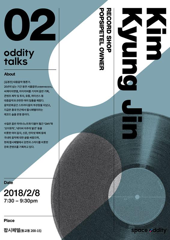spaceoddity_oddity-talks-vol-2_RGB-_Small-size-(1).jpg