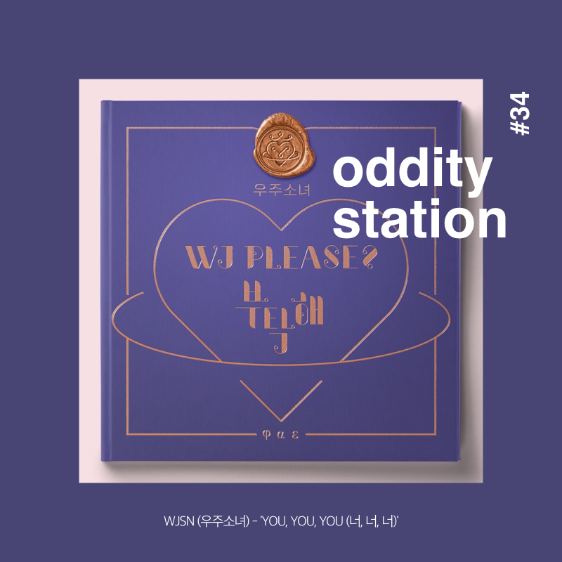 [인스타그램] oddity station.023.jpeg