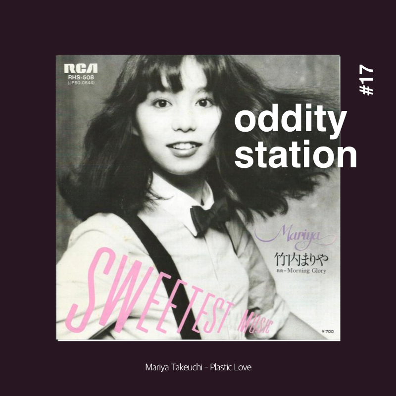 [인스타그램] oddity station2.012.jpeg