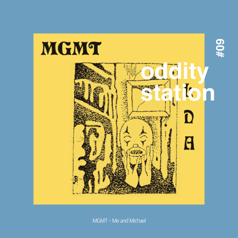 [인스타그램] oddity station2.020.jpeg