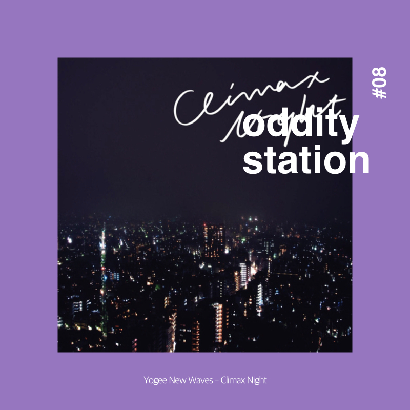 [인스타그램] oddity station2.021.jpeg