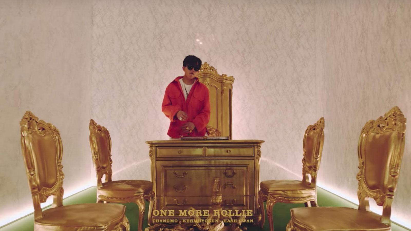 feat. Keem Hyo Eun & Hash Swan - changmo - one more rollie