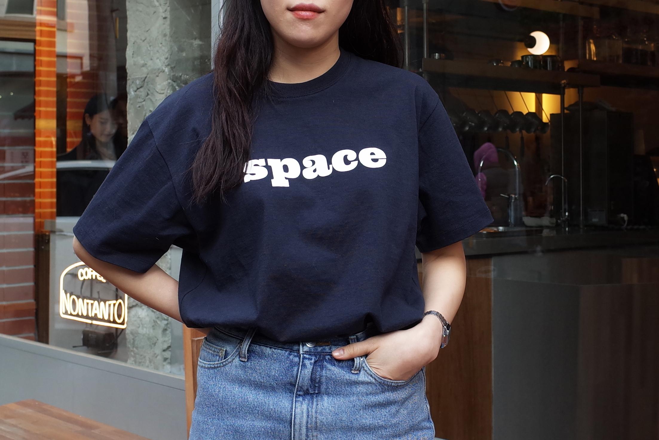 앞면엔 space