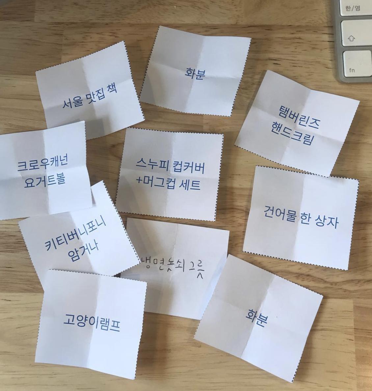 케이트가 받은 투표 종이들! 이런식으로 각 요원이 케이트에게 어울리는 선물을 추천했습니다