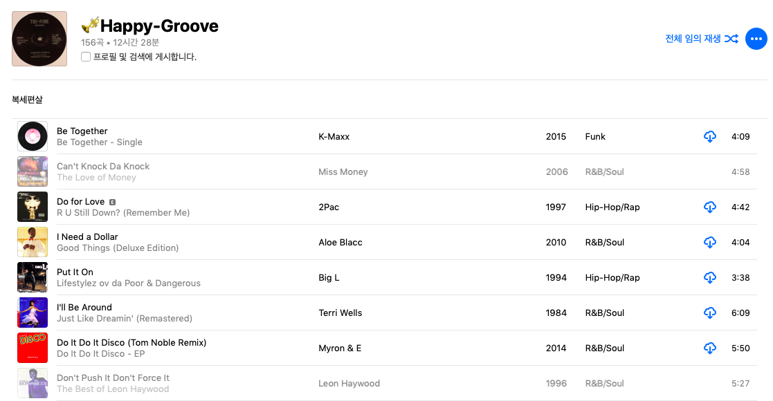 케이트의 'Happy groove' 플레이 리스트 (사진을 클릭하면 해당 플레이 리스트로 이동합니다)