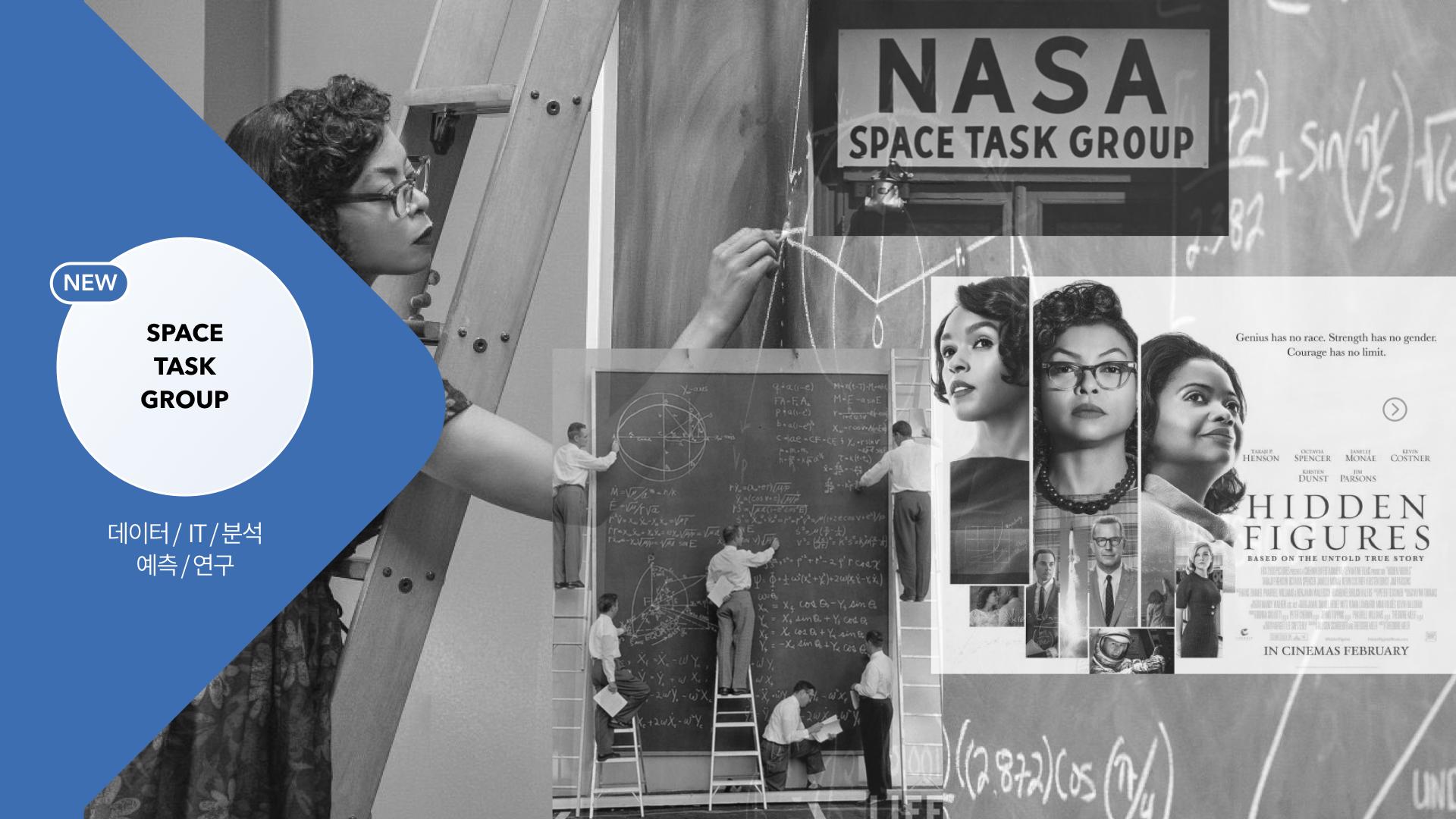 대표가 컨셉충이어서 영화 피든히겨스 중 NASA 조직 이름에서 따온 '팬덤데이터 연구소'의 암호명